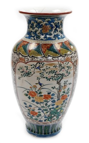 A large Japanese Kutani baluster vase, the panels of birds and flowers in a mountainous landscape, in orange, yellow, blue and green, within decorative scrolling borders below lappet and further scrolling designs. Illegible red mark to underside, 19thC, 4