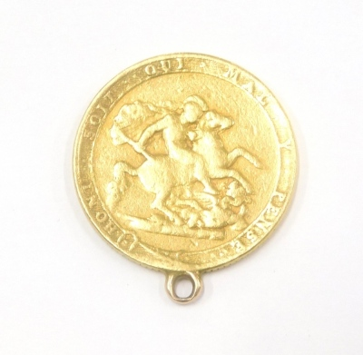 A George III 1817 full gold sovereign, 7.8g gross. - 2
